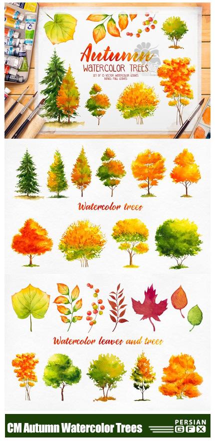 دانلود تصاویر کلیپ آرت نقاشی آبرنگی درخت های پاییزی - CreativeMarket Autumn Watercolor Trees