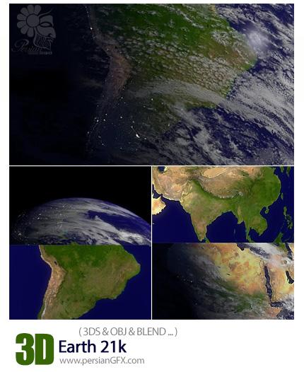 دانلود مدل آماده سه بعدی کره زمین با کیفیت 21K - Earth 21k
