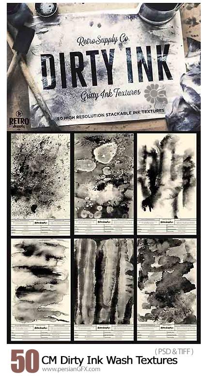 دانلود مجموعه تکسچر لایه باز جوهری کثیف برای طراحی - CreativeMarket Dirty Ink Wash Textures