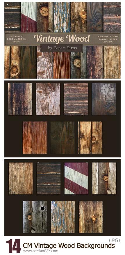 دانلود 14 تکسچر چوبی قدیمی - CM Vintage Wood Backgrounds