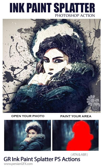 دانلود اکشن فتوشاپ تبدیل تصاویر به نقاشی جوهری از گرافیک ریور - GraphicRiver Ink Paint Splatter Photoshop Actions
