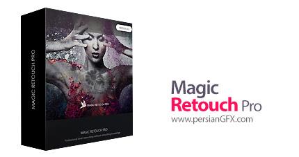 دانلود پلاگین رتوش و آرایش چهره برای فتوشاپ - Magic Retouch Pro v4.0 For Photoshop