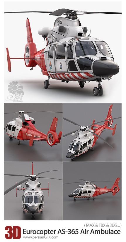 دانلود مدل آماده سه بعدی هلی کوپتر آمبولانس - Eurocopter AS-365 Air Ambulace