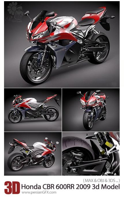 دانلود مدل آماده سه بعدی موتور سیکلت هوندا - Honda CBR 600RR 2009 3d Model