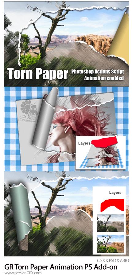 دانلود پلاگین فتوشاپ ایجاد افکت متحرک کاغذ پاره شده بر روی تصاویر از گرافیک ریور - GraphicRiver Torn Paper Animation Photoshop Add-on