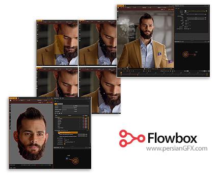دانلود نرم افزار کامپوزیت حرفه ای و جداسازی اشیاء از عکس و فیلم - Flowbox v1.5.0 x64