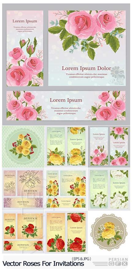 دانلود تصاویر وکتور بک گراند های تزئینی گل رز برای کارت دعوت - Vector Backgrounds With Roses For Invitations
