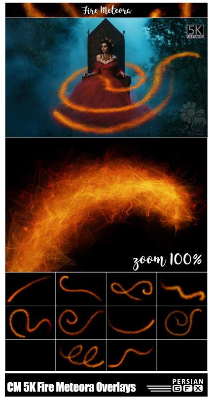 دانلود تصاویر کلیپ آرت خطوط موج دار آتشین با کیفیت 5k - CreativeMarket 5K Fire Meteora Overlays