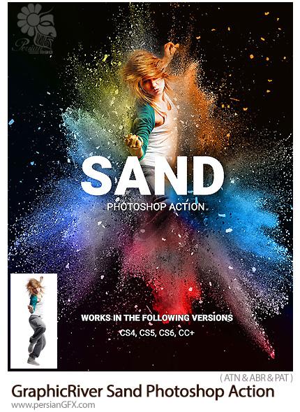 دانلود اکشن فتوشاپ ایجاد افکت شن و ماسه رنگارنگ به همراه آموزش ویدئویی از گرافیک ریور - GraphicRiver Sand Photoshop Action