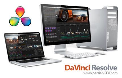 دانلود نرم افزار تصحیح رنگ و ویرایش فایل های ویدئویی - Blackmagic Design Davinci Resolve Studio v14.2 x64