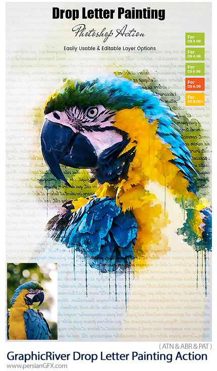 دانلود اکشن فتوشاپ تبدیل تصاویر به نقاشی آبرنگی روی کاغذ به همراه آموزش ویدئویی از گرافیک ریور - GraphicRiver Drop Letter Painting Action