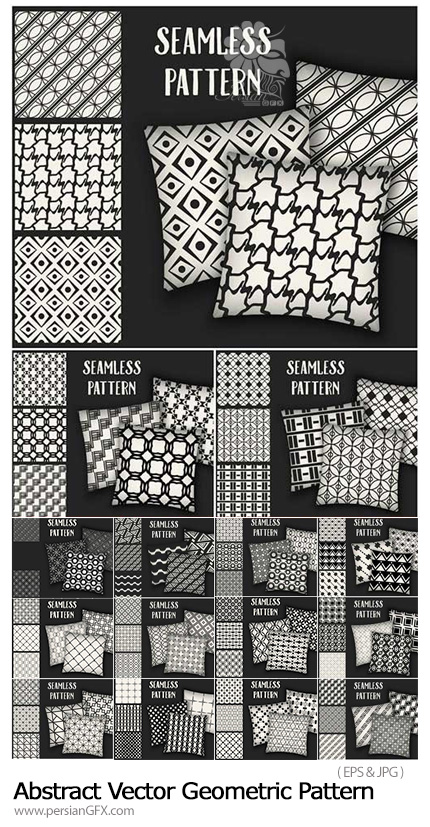دانلود تصاویر وکتور پترن با طرح های اشکال هندسی و انتزاعی سیاه و سفید - Creative Abstract Concept Vector Monochrome Geometric Pattern