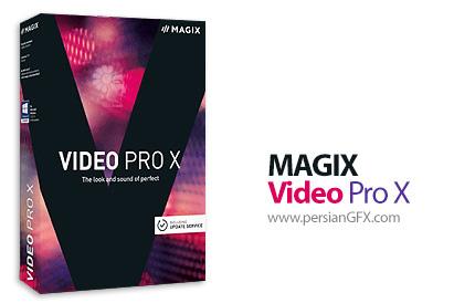 دانلود نرم افزار ویرایش فایل های ویدیویی - MAGIX Video Pro X v15.0.4.176 x64