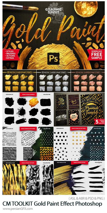 دانلود مجموعه ابزار فتوشاپ استایل، براش و اکشن با افکت نقاشی طلایی - CM TOOLKIT Gold Paint Effect Photoshop