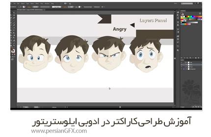 دانلود آموزش طراحی کاراکتر در ادوبی ایلوستریتور از یودمی - Udemy Adobe Illustrator Essentials For Character Design
