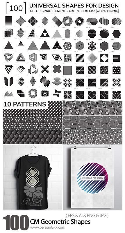 دانلود 100 تصویر وکتور اشکال هندسی متنوع برای طراحی - CM 100 Geometric Shapes