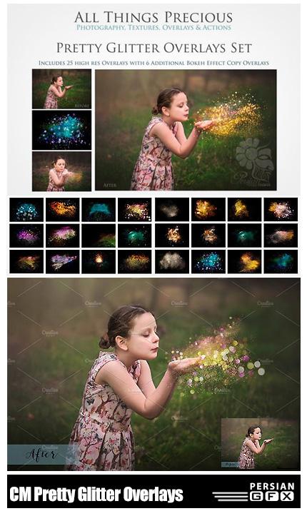 دانلود تصاویر کلیپ آرت افکت ذرات درخشان رنگارنگ برای تصاویر - CM Fine Art Pretty Glitter Overlays