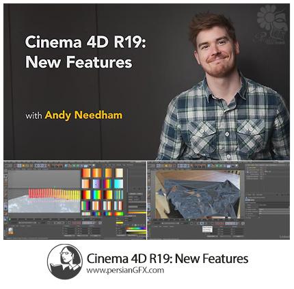دانلود آموزش ویژگی های جدید سینمافوردی R19 از لیندا - Lynda Cinema 4D R19 New Features