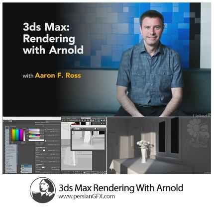 دانلود آموزش رندرینگ با آرنولد در تریدی مکس از لیندا - Lynda 3ds Max Rendering With Arnold