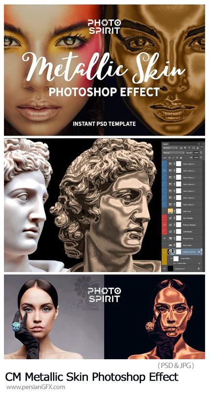 دانلود افکت لایه باز فتوشاپ ساخت پوست متالیک یا فلزی به همراه آموزش ویدئویی - CM Metallic Skin Photoshop Effect