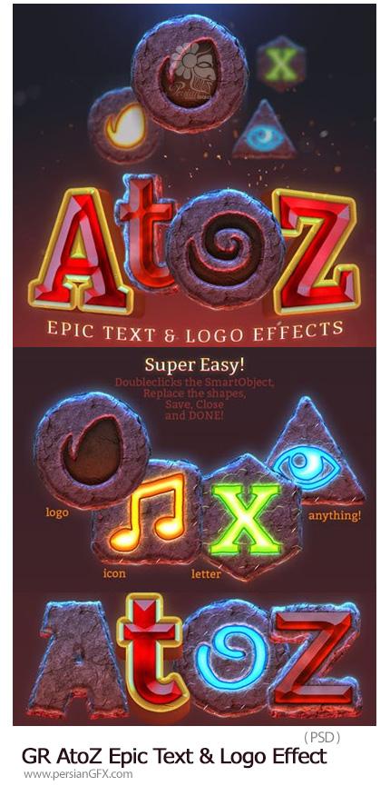 دانلود افکت لایه باز سه بعدی بازی متن و لوگو برای فتوشاپ از گرافیک ریور -  GraphicRiver AtoZ: Epic Text And Logo Effect