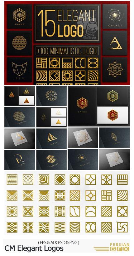 دانلود مجموعه تصاویر وکتور و لایه باز عناصر طراحی آرم و لوگو - CM Elegant Logos