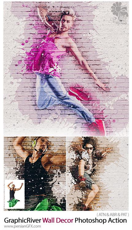 دانلود اکشن فتوشاپ تبدیل تصاویر به نقاشی آبرنگی روی دیوار به همراه آموزش ویدئویی از گرافیک ریور - GraphicRiver Wall Decor Photoshop Action