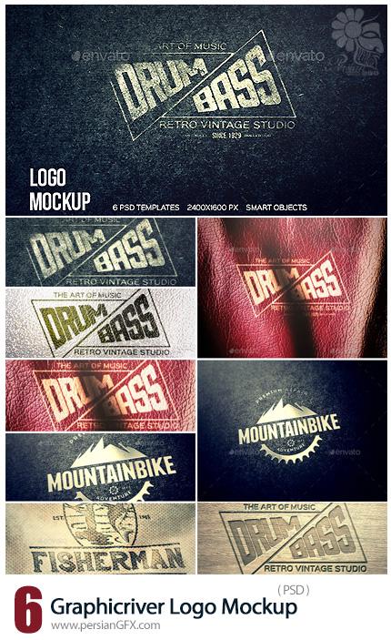 دانلود 6 موکاپ لایه باز لوگوهای چاپی از گرافیک ریور - Graphicriver Logo Mockup