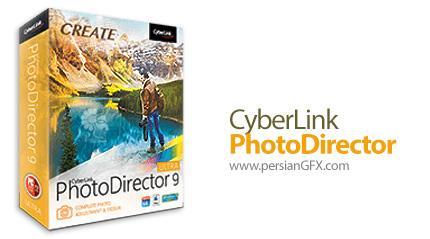 دانلود نرم افزار ویرایش عکس - CyberLink PhotoDirector Ultra v9.0.2218.0