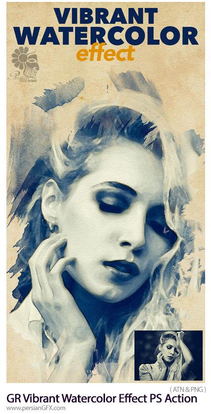 دانلود اکشن فتوشاپ تبدیل تصاویر به نقاشی آبرنگی حرفه ای از گرافیک ریور - GraphicRiver Vibrant Watercolor Effect Photoshop Action