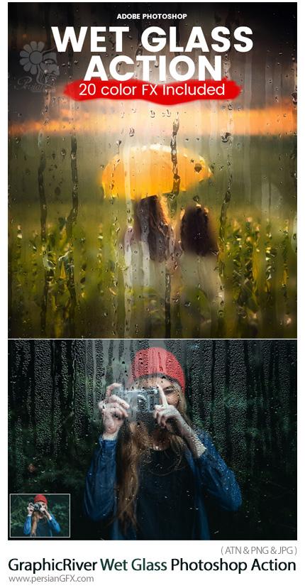 دانلود اکشن فتوشاپ ایجاد افکت شیشه خیس بر روی تصاویر به همراه آموزش ویدئویی از گرافیک ریور - GraphicRiver Wet Glass Photoshop Action