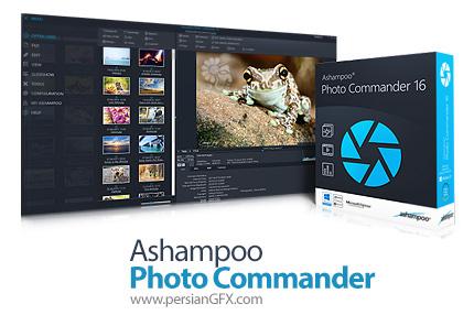 دانلود نرم افزار ویرایش و سازماندهی مجموعه تصاویر دیجیتالی - Ashampoo Photo Commander v16.0.1