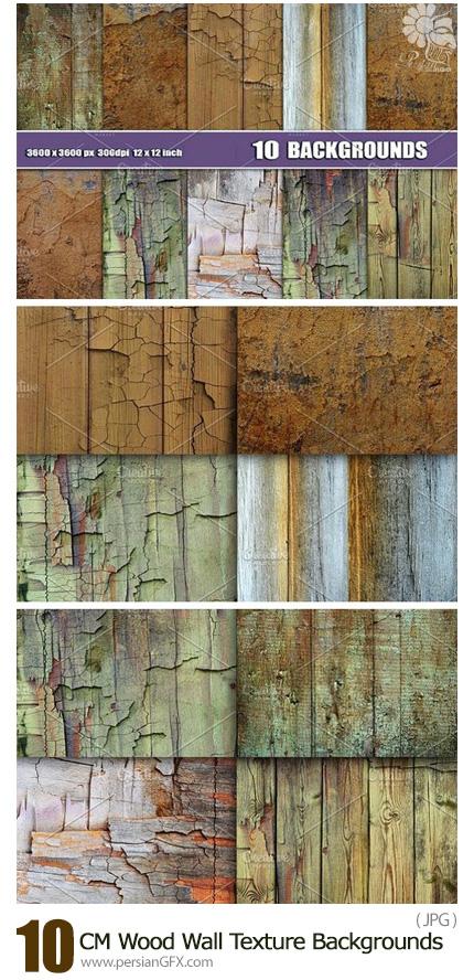 دانلود 10 تکسچر بک گراند دیوار چوبی پوسیده - CM 10 Wood Wall Texture Backgrounds