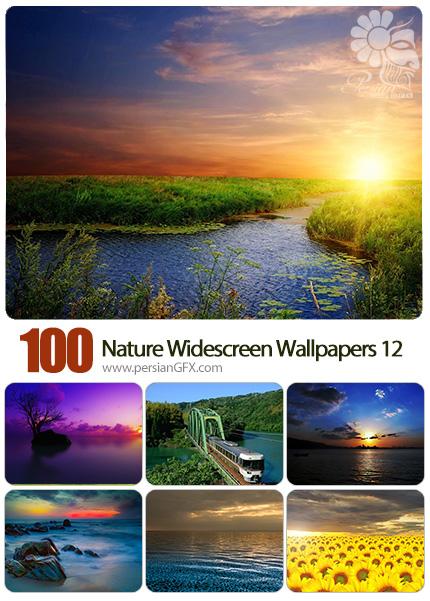 دانلود مجموعه والپیپرهای عریض طبیعت - Most Wanted Nature Widescreen Wallpapers 12