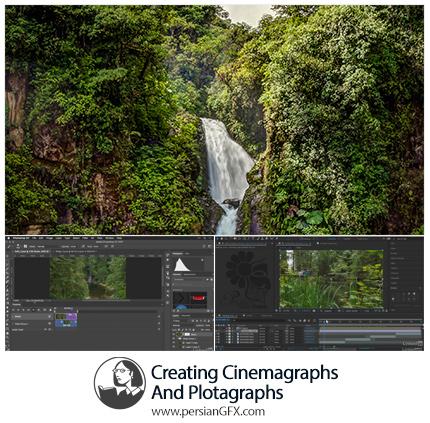 دانلود آموزش ایجاد سینماگراف و Plotagraph در فتوشاپ و افترافکت از لیندا - Lynda Creating Cinemagraphs And Plotagraphs