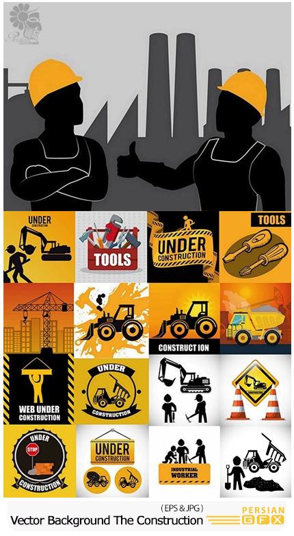 دانلود تصاویر وکتور بک گراند ساخت و ساز، در دست تعمیر، ابزار کار - Vector Picture Background Is The Construction