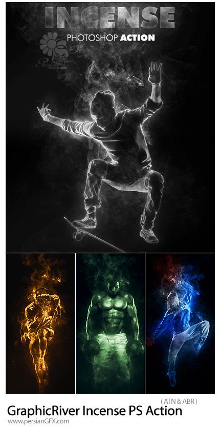 دانلود اکشن فتوشاپ ایجاد افکت دود یا بخار بر روی تصاویر از گرافیک ریور - GraphicRiver Incense Photoshop Action