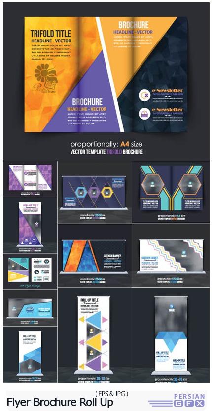 دانلود تصاویر وکتور قالب آماده بروشور وفلایرتجاری متنوع -  Flyer Brochure Pamphlet Booklet Roll up Banner Template vector