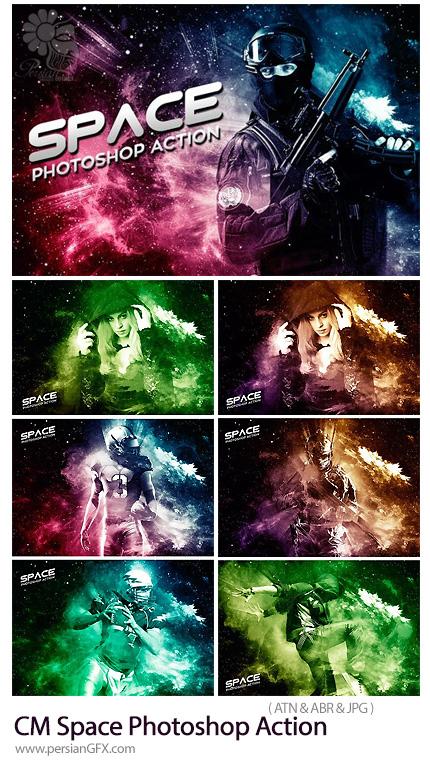 دانلود اکشن فتوشاپ ایجاد افکت فضا و ستارگان بر روی تصاویر - CM Space Photoshop Action