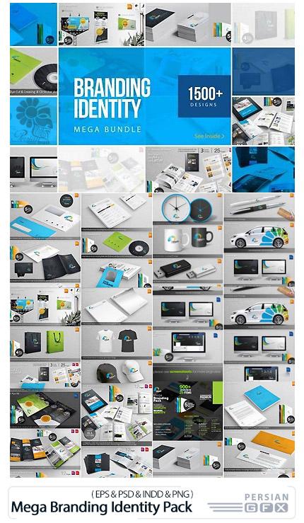 دانلود مجموعه تصاویر لایه باز و وکتور ست اداری، کارت ویزیت، بروشور، کیف دستی و ... -  Mega Branding Identity Pack