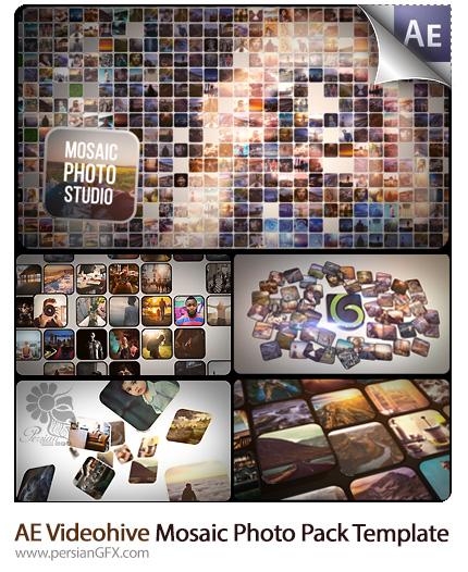 دانلود پروژه آماده افترافکت نمایش تصاویر با افکت موزاییکی همراه با آموزش ویدئویی از ویدئوهایو - Videohive Mosaic Photo Pack After Effects Templates