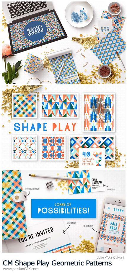 دانلود تصاویر وکتور پترن با طرح اشکال هندسی متنوع - CM Shape Play Geometric Patterns