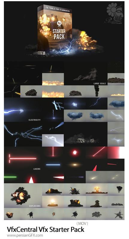 دانلود مجموعه جلوه های ویژه سینمایی شامل انفجار ، لیزر ، نور و گرد و غبار - VfxCentral Vfx Starter Pack