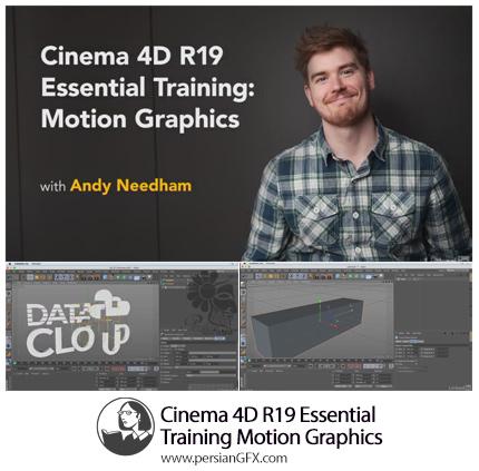 دانلود آموزش موشن گرافیک در سینمافوردی از لیندا - Lynda Cinema 4D R19 Essential Training Motion Graphics