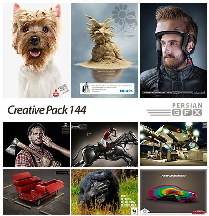 دانلود تصاویر تبلیغاتی متنوع - 144 Creative Pack