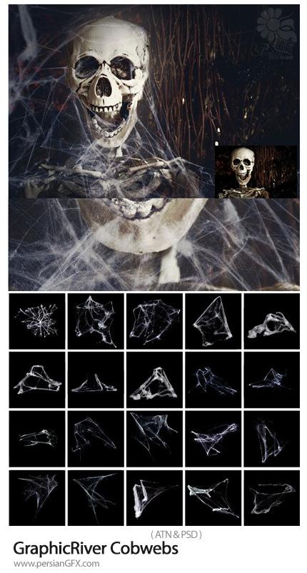 دانلود اکشن فتوشاپ ایجاد افکت تارعنکبوت بر روی تصاویر از گرافیک ریور - GraphicRiver Cobwebs