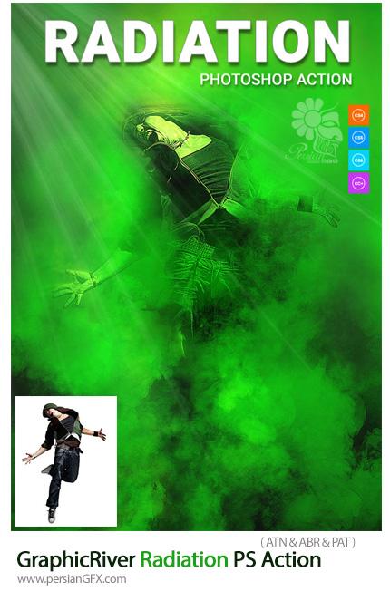 دانلود اکشن فتوشاپ ایجاد افکت انتشار پرتو نورانی و دود غلیظ بر روی تصاویر به همراه آموزش ویدئویی از گرافیک ریور - GraphicRiver Radiation Photoshop Action