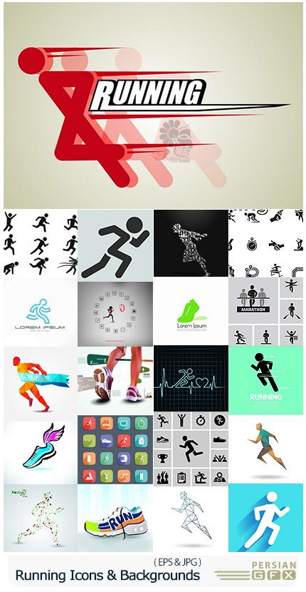 دانلود تصاویر وکتور پس زمینه و آیکون ورزشی و دوندگی از شاتراستوک - ShutterStock Running Vector Icons Symbols And Backgrounds
