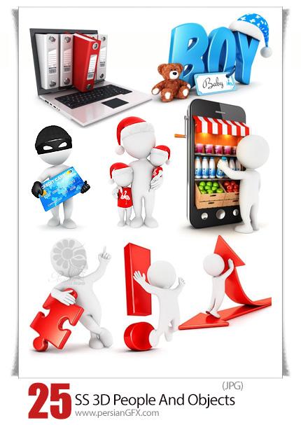 دانلود تصاویر با کیفیت اشیاء و آدمک های سه بعدی متنوع - 3D People And Objects