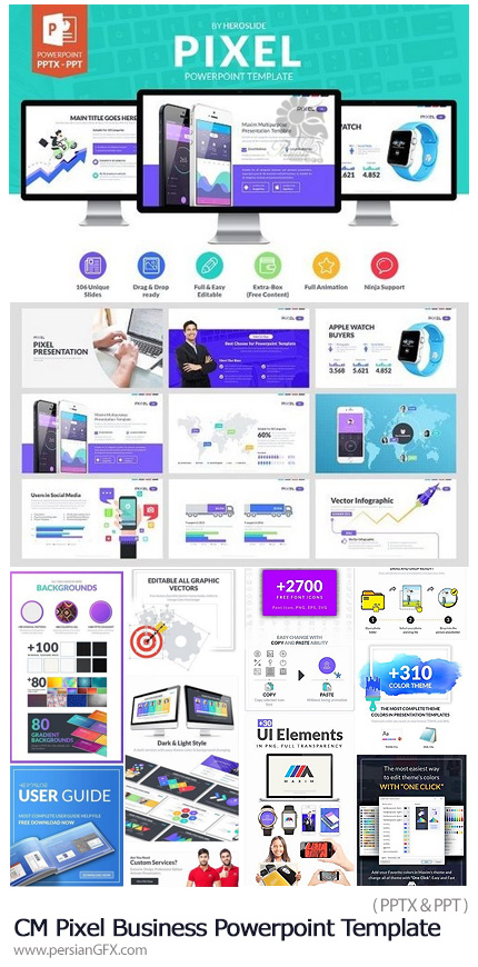 دانلود قالب آماده تجاری پاورپوینت - CM Pixel Business Powerpoint Template